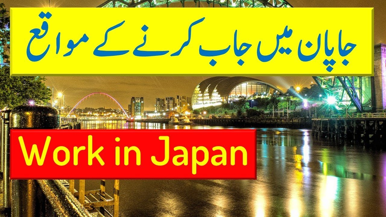 JAPAN VISA AGENTS IN DELH