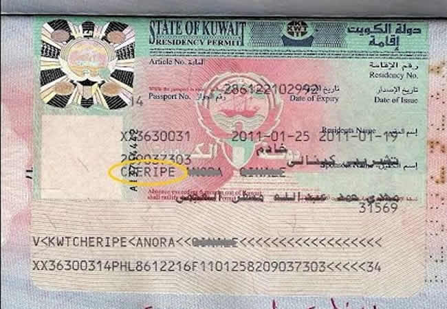 TOURIST Visa Requirements for KUWAIT (DELHI) 1 Month Validity (ENTRY VISA), 30 Days stay